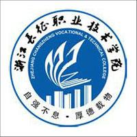 浙江长征职业技术学院校徽