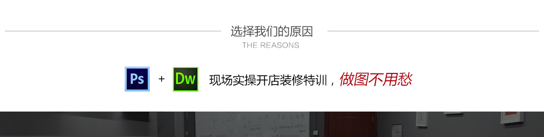 淘宝美工课程详情页_03