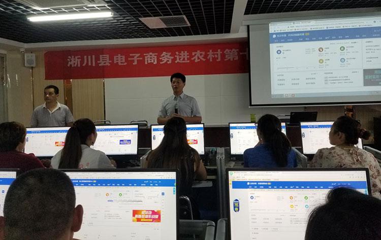 淅川县第十七期运营提升班开课
