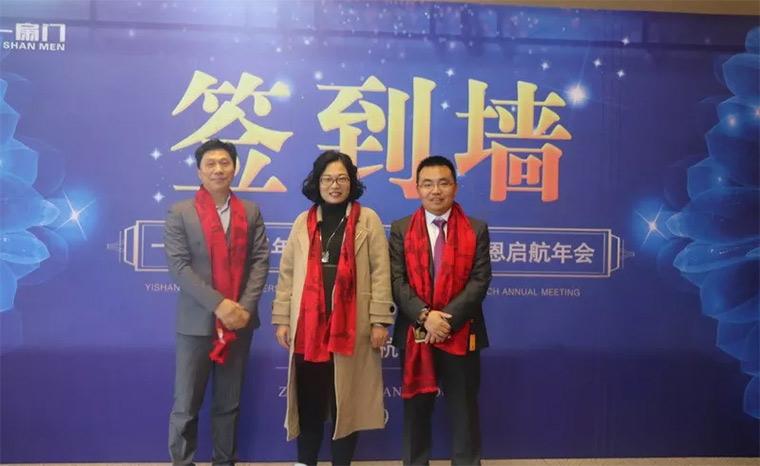 董事长刘丰春与创始人王庆海、曲秀云在签到墙合影留念