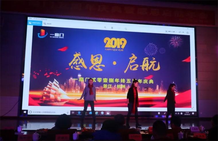 图为河南范县分公司员工带来的舞蹈《东西》