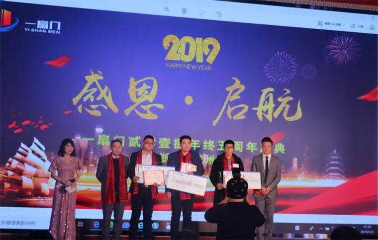 图为总经理郑先星为优秀员工获得者颁奖