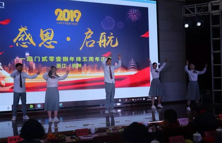 图为杭州总部运营部带来的手语舞《爱》