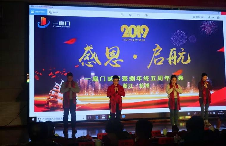图为河南嵩县分公司员工带来的手语舞《感恩的心》
