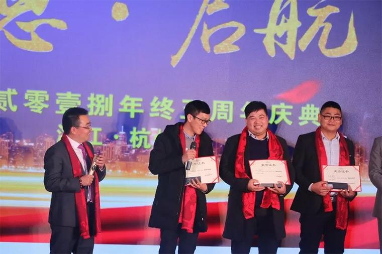 """图为董事长刘丰春与""""董事长特别奖""""的获得者合影"""