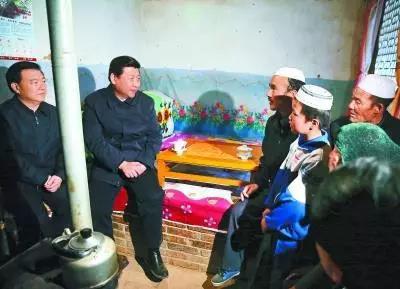 2013年,习近平总书记到东乡县布楞沟村考察脱贫工作