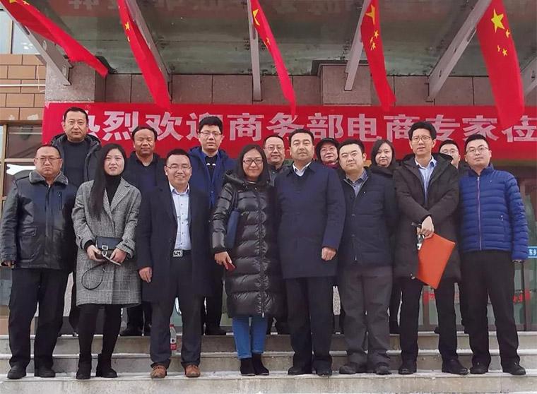 培训结束,刘丰春董事长与商务部领导及各位专家合影