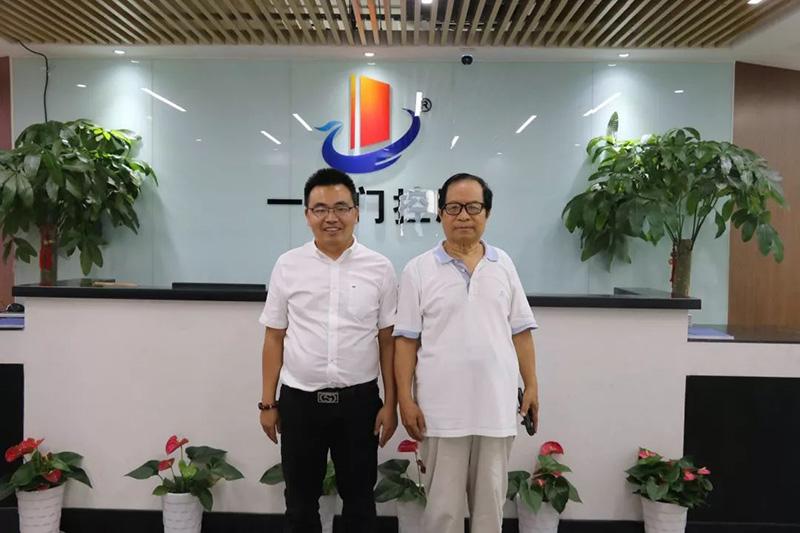 王永民教授、刘丰春董事长合影