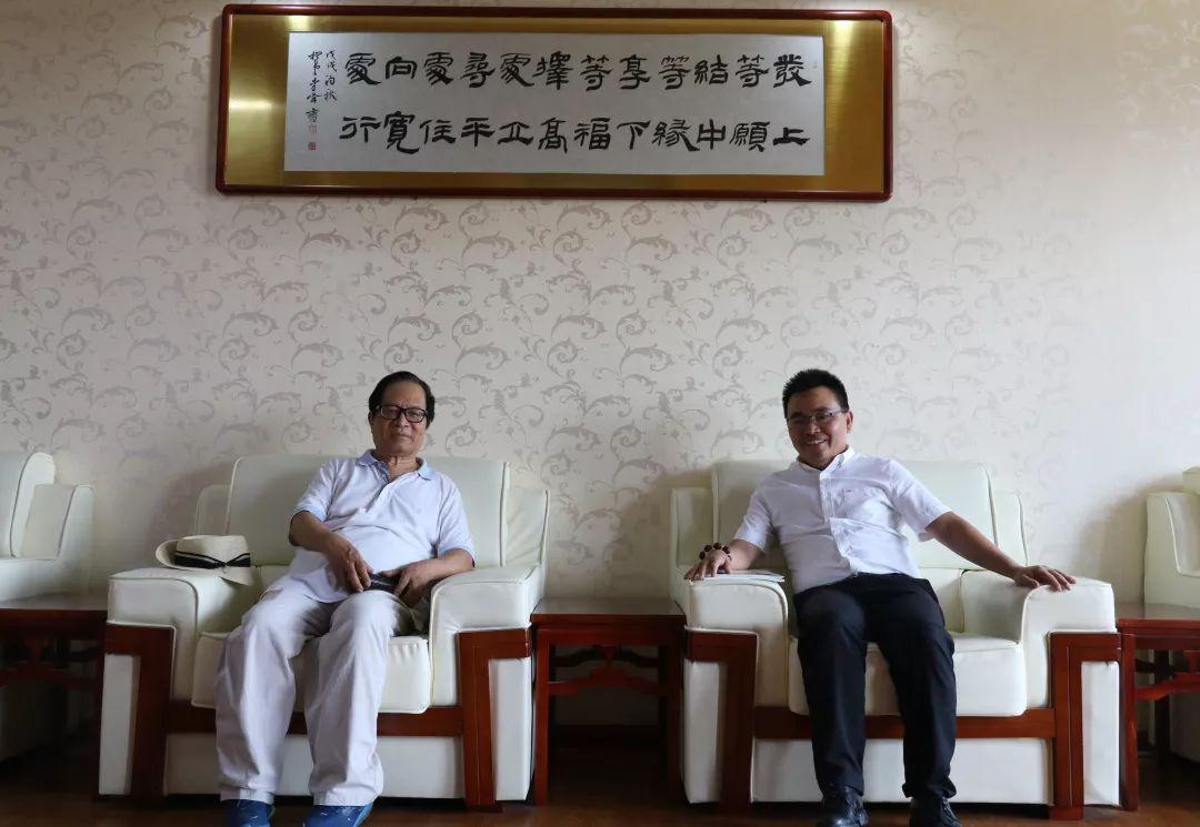 王永民、刘丰春座谈会