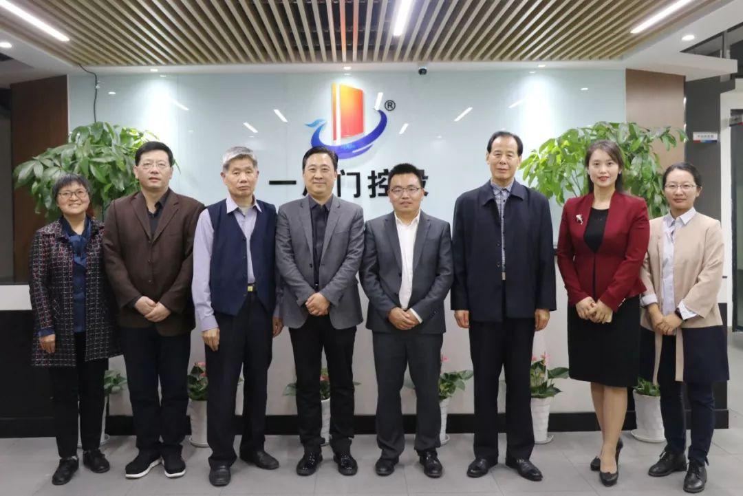 河南南阳网红直播培训基地项目签约合影